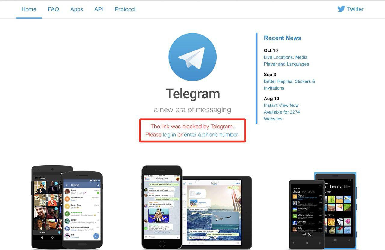 Фишинг телеграм